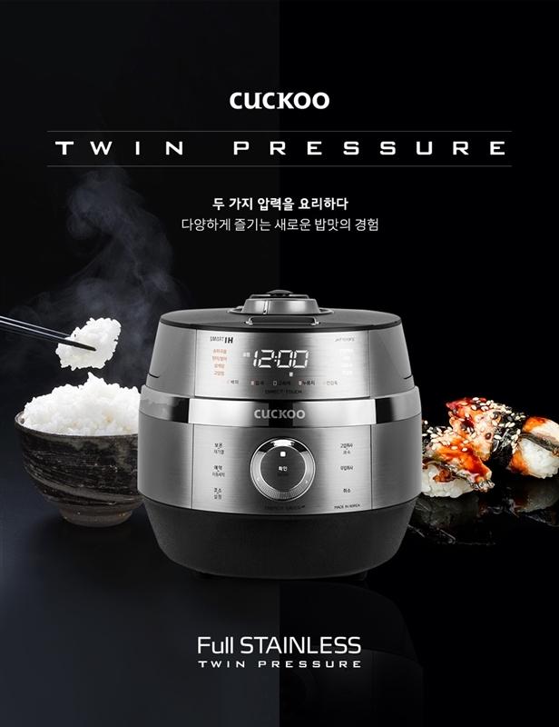 Nồi Cuckoo CRP-JHT0610FS