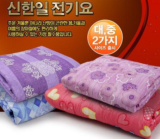 Chăn Điện Vải Corton Sang A Korea