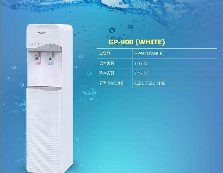 Cây Nước Nóng Lạnh Hàn Quốc Aqua Glory GP900
